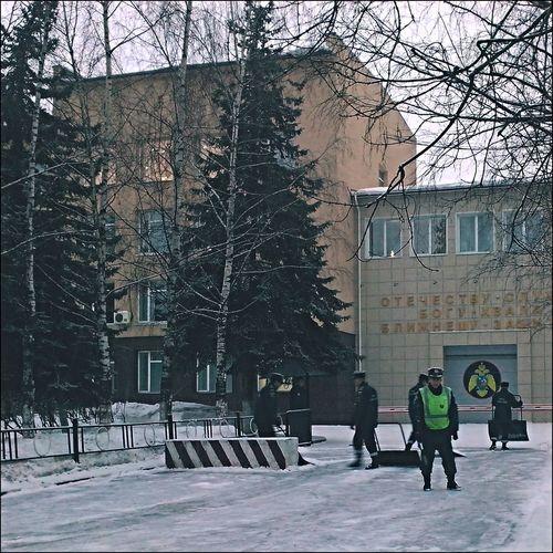 Hijsi Ivanovo