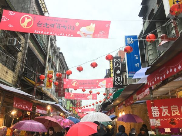 Market Taiwan Taipei,Taiwan Prayfortaiwan Building Exterior Architecture Text Built Structure City Low Angle View Outdoors Communication Street Flag Store Hanging Day Celebration Large Group Of People Sky Crowd People