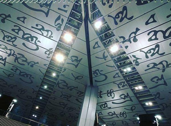 Hieroglyphics Pyramids Sacredgeometry Illuminati Kolkoto Rosgullo