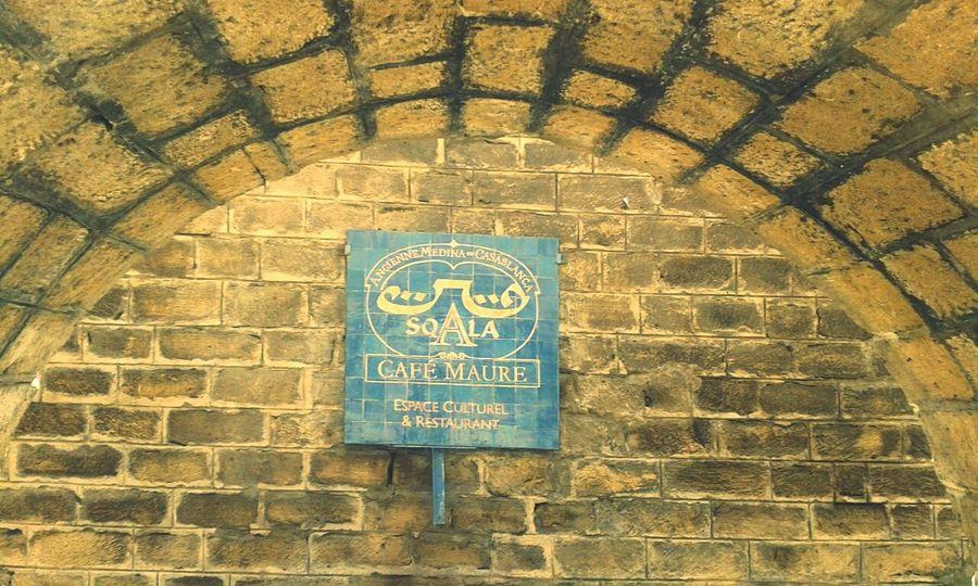 la porte du passé et du café Morocco Most Popular EyeEm Best Shots
