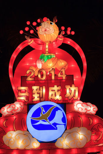Lanterns; China; Traditional; Asia; Asian; Background; Celebration; Chinese; City; Cold; Colorful; Culture; Decoration; Exhibit; Famous; Festival; Illumination; Lamp; Lantern; Lantern Festival; Legends; Light; Lunar; Magical; Myth; New; Night; Oriental; O