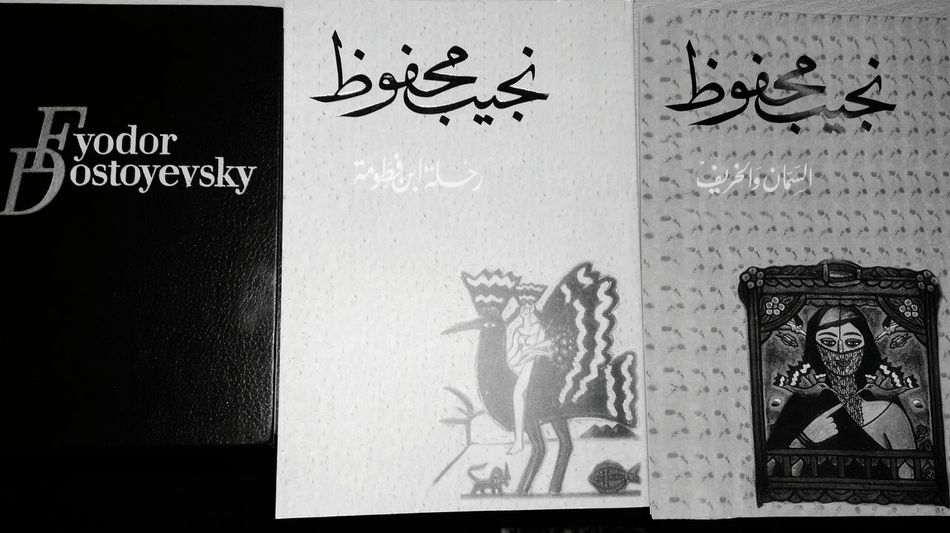Books Bookmark كتب