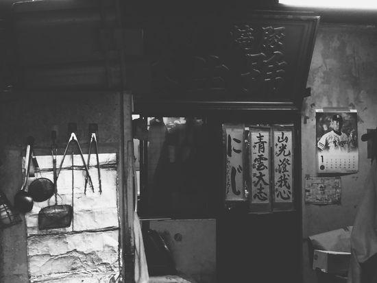 Monochrome Blackandwhite Street Street Portrait Life Streetphotography Enjoying Life