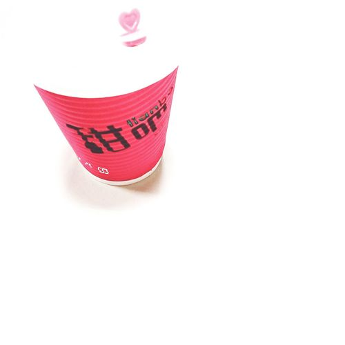 Hi。今天粉紅杯。 Pink Latte Heart Coffee Coffee Time Afternoon Tianba Taipei Ximending