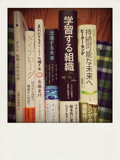 課題図書。読みたい本がどんどん積まれていく…。