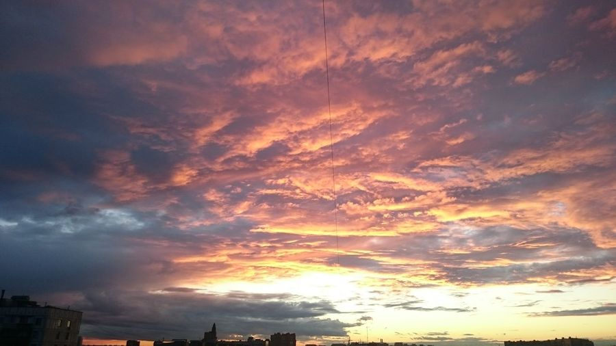 Mobilephotography Original As Is Sunset Moscow Dramatic Sky Orange Color Atmosphere sorry for quality, bros