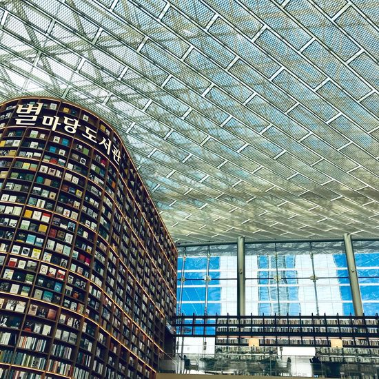 Seoul, Korea Seoul ShotOnIphone Starfield Library Books Library Built Structure Architecture Building Exterior Building Low Angle View Glass - Material Pattern Outdoors Nature Modern Architectural Feature Sky Office Building Exterior Travel Travel Destinations City No People Day Window Ceiling