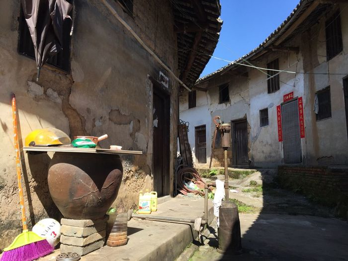 Natural Light picture. Today Life in Hakka Ancient Culture village.