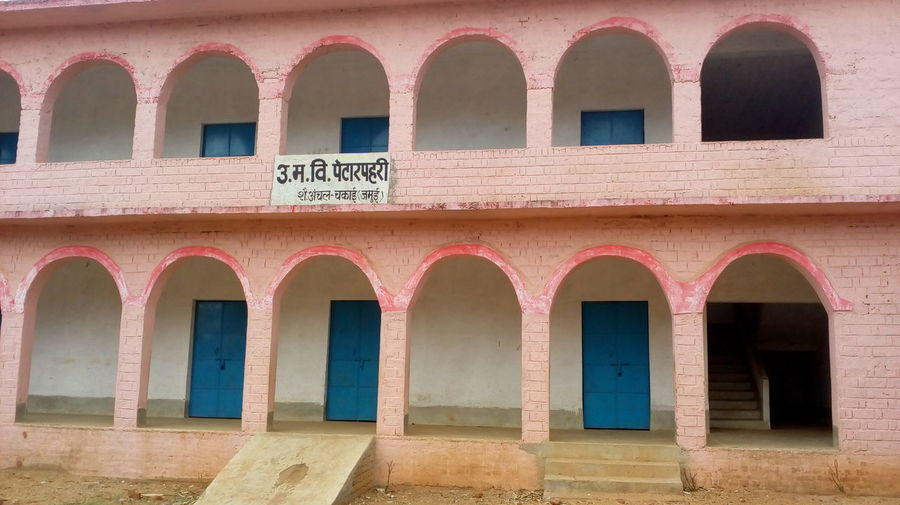EyeEm Selects Building Exterior Pink Color Arch Day Travel Destinations No People School Architecturepatna bihar Outdoors