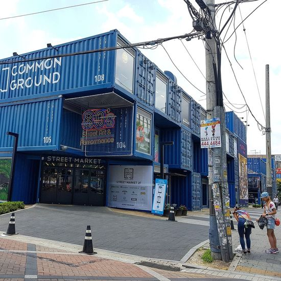 Common Ground Shipping Containers 200 Shipping Containers Shopping Experience Tripwithson2017 Tripwithsonmay2017 Seoul South Korea Seoul Architecture Architecture