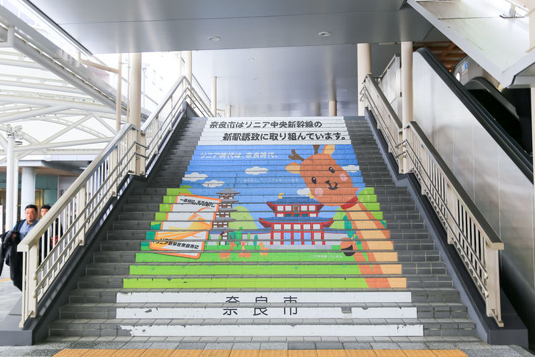 Low angle view of text on staircase at railroad station
