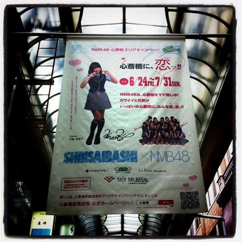 SHINSAIBASHI X MNB48