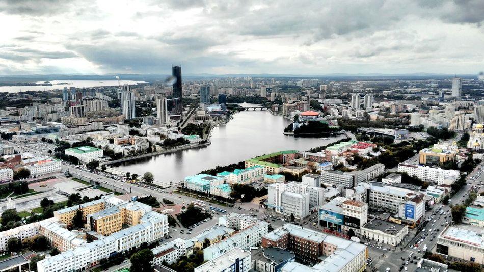 What I Value Just my favourite city... Ekaterinburgcity Yekaterinburg