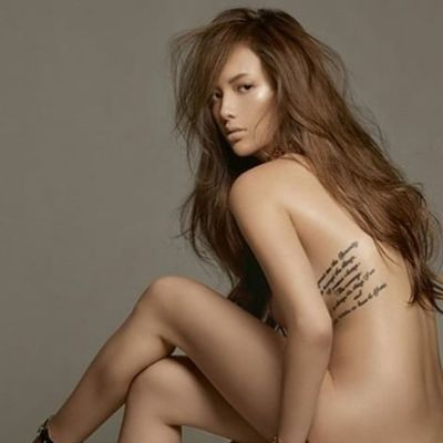 Bisdak. @maria.elena.adarna Serenityprayer Tattoo