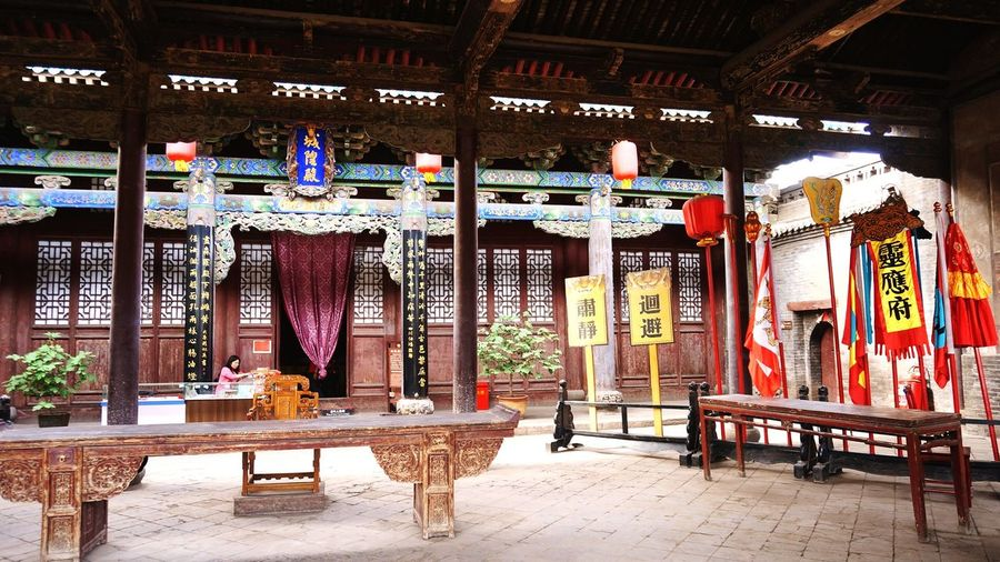 The old law court in Pingyao Old Buildings Chinese Culture Taking Photos Travel Photography