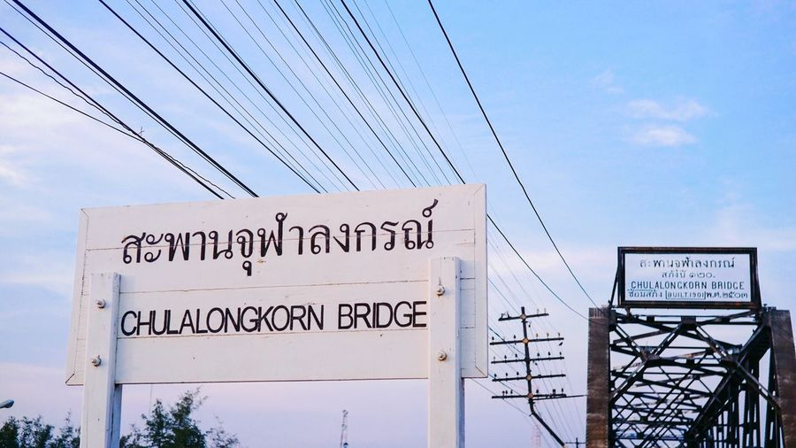 Chulalongkorn bridge Road Sign Day No People Architecture Outdoors Text Sky Architecture Train Railway Ratchaburi Ratchaburi, Thailand Thai Thailand