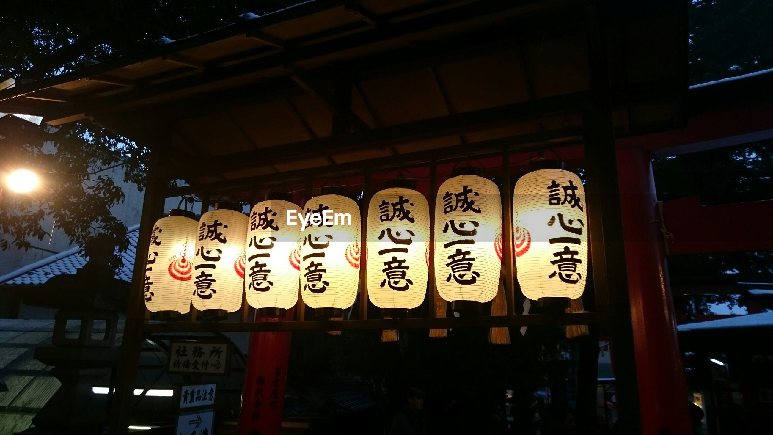 Traditional lanterns of japanese culture