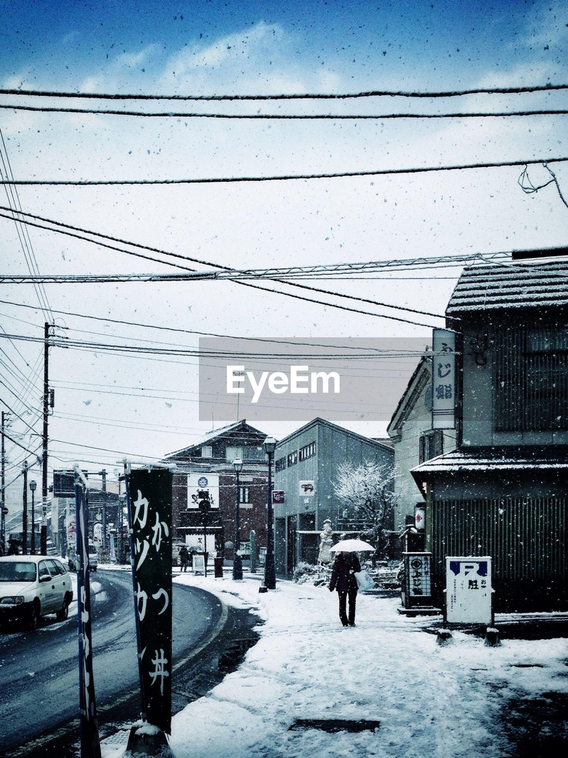 Winter scene in city