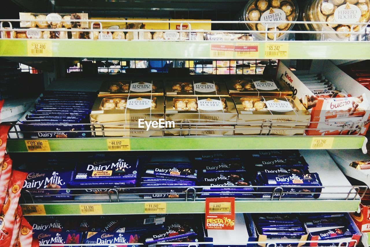 retail, choice, store, variation, consumerism, shelf, supermarket, abundance, for sale, indoors, market, large group of objects, no people, business, price tag, multi colored, food, day, close-up