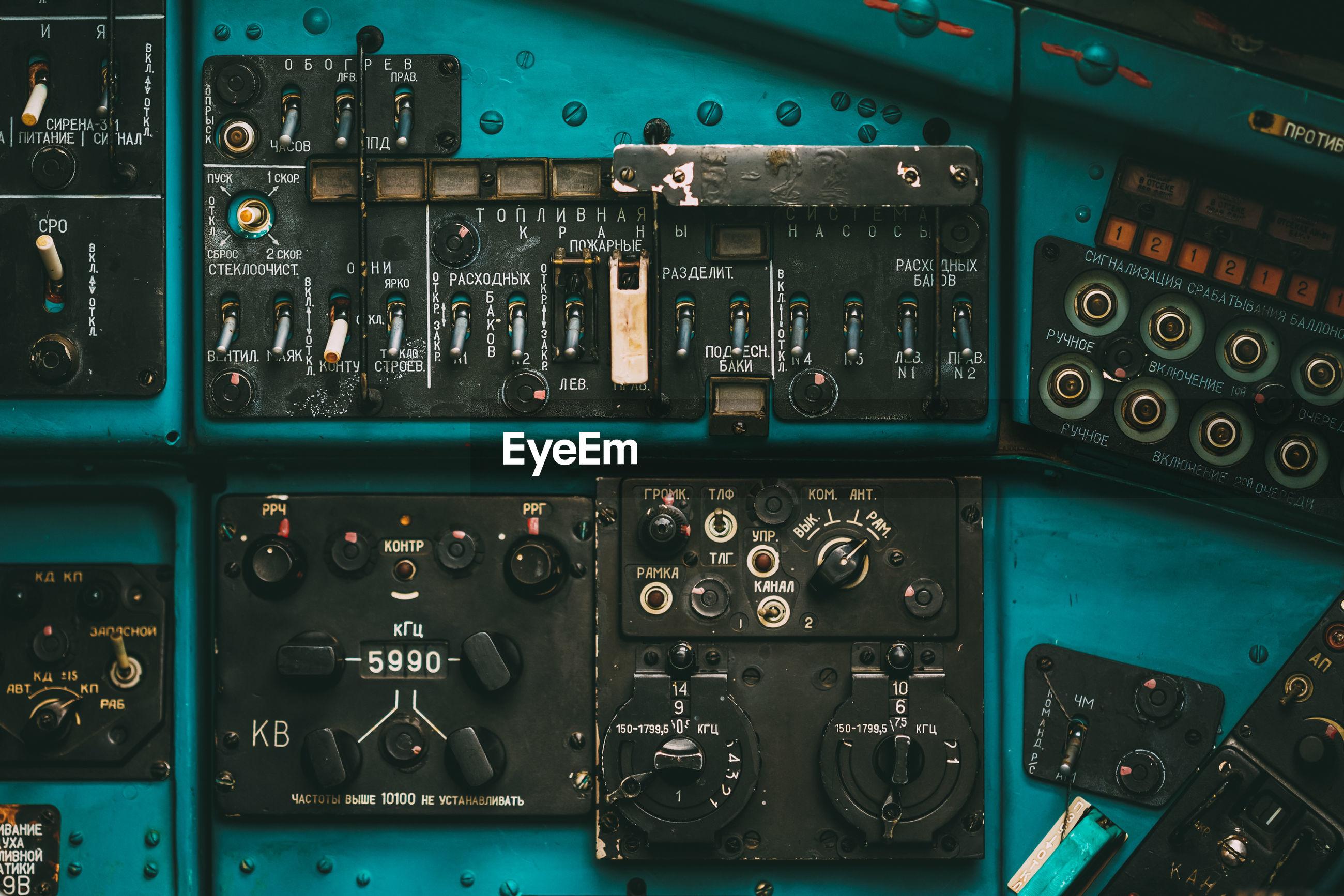 Full frame shot of control panel