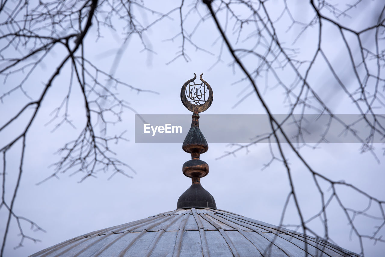 Close-Up Of Mosque Dome