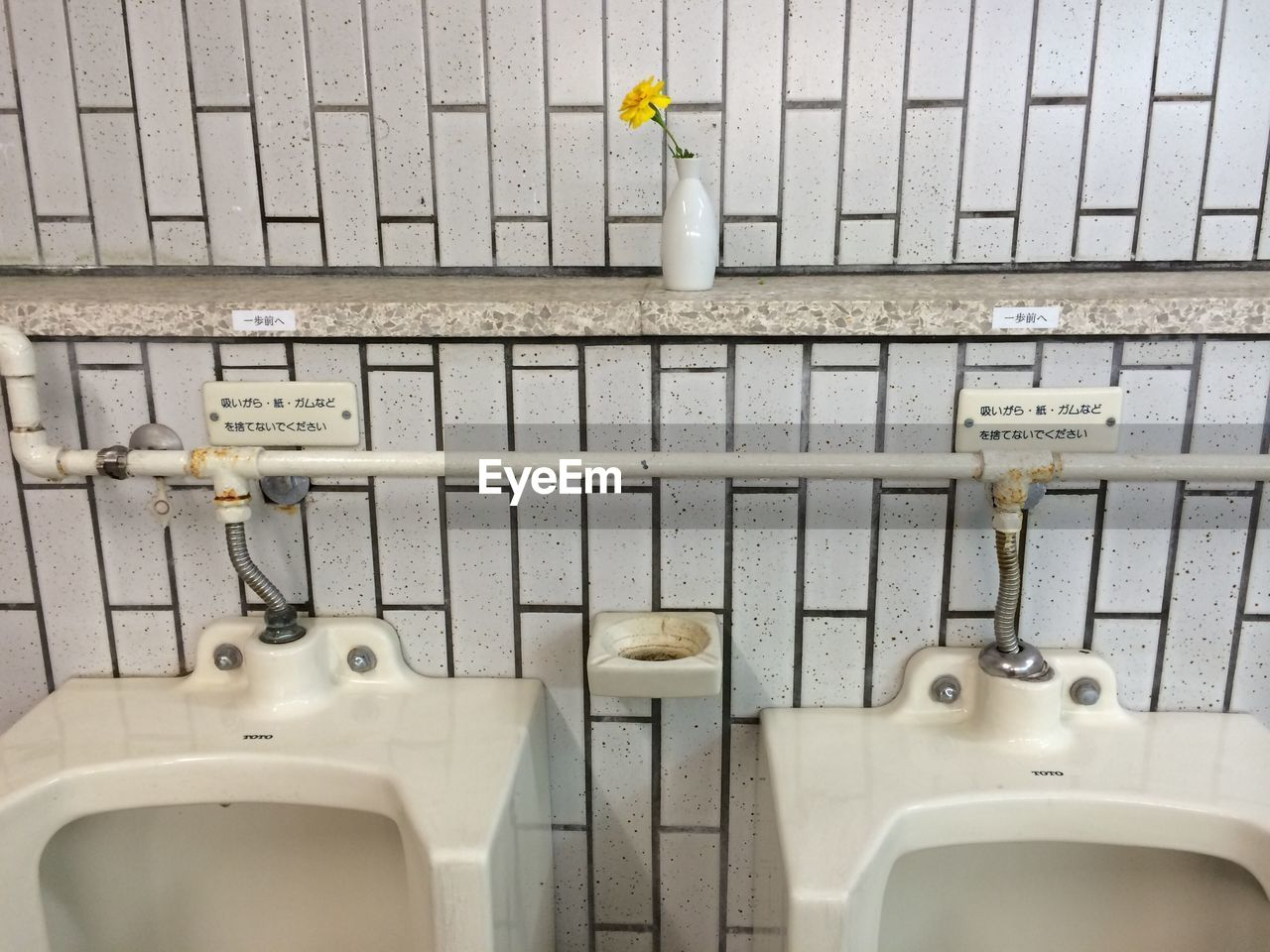 High Angle View Of Empty Bathroom