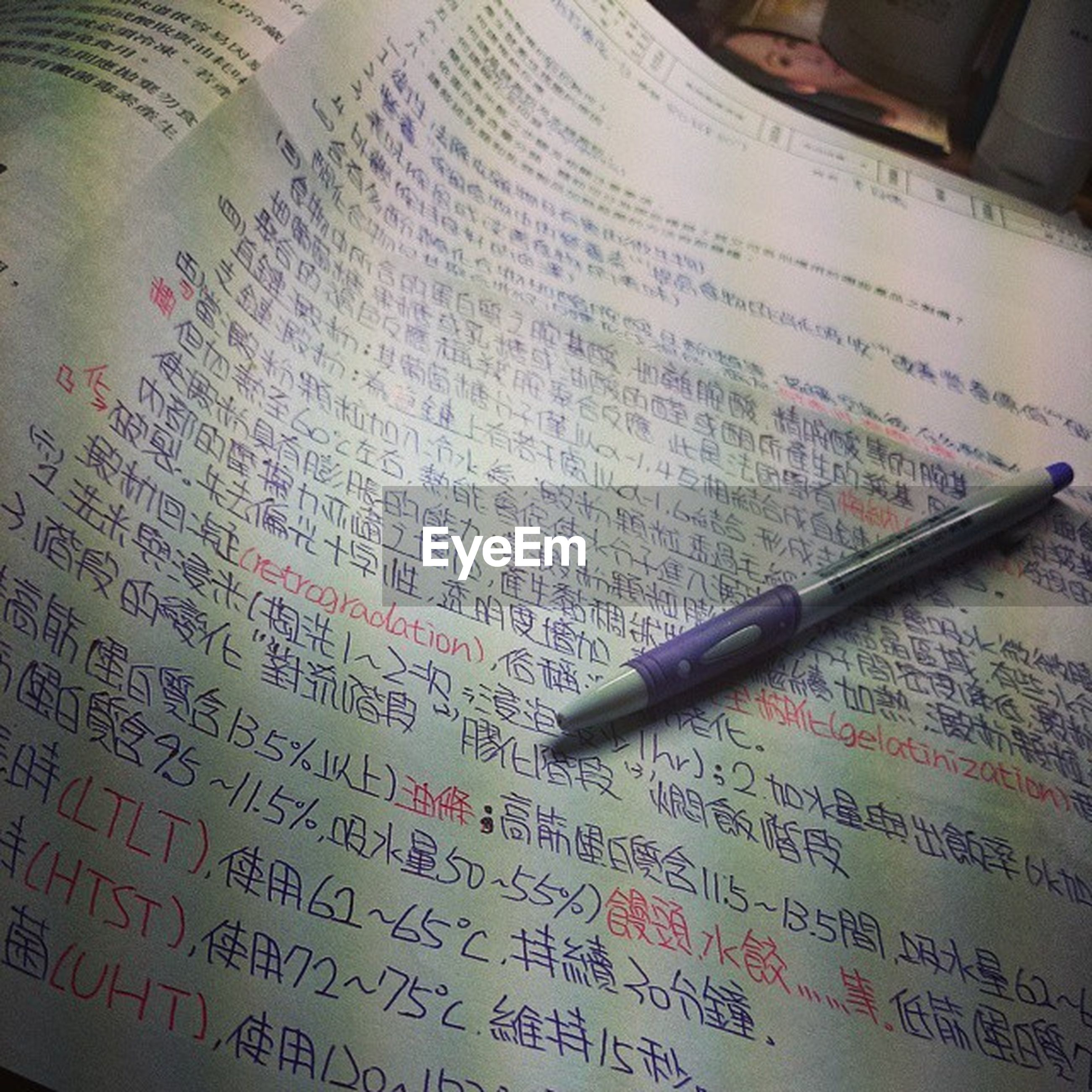 indoors, text, book, paper, education, table, communication, still life, western script, pen, close-up, high angle view, pencil, handwriting, page, open, learning, document, no people, wealth