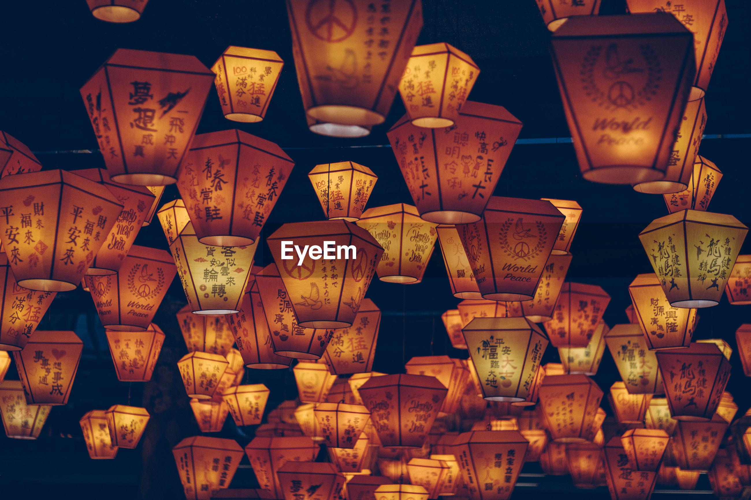 Illuminated lanterns hanging at night