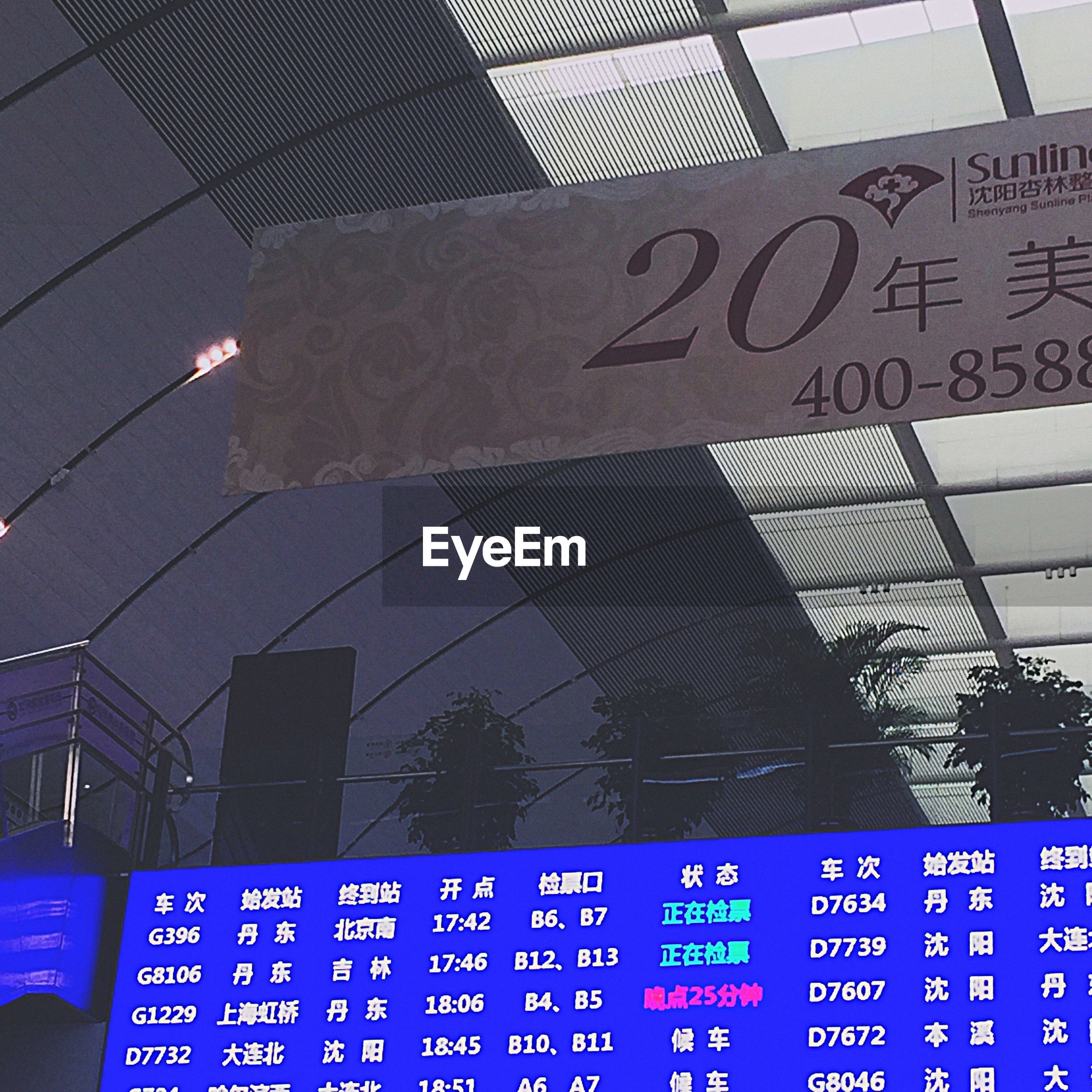 text, western script, communication, capital letter, information, non-western script, number, information sign, sign, guidance, low angle view, indoors, illuminated, arrow symbol, directional sign, no people, city, commercial sign, direction, built structure