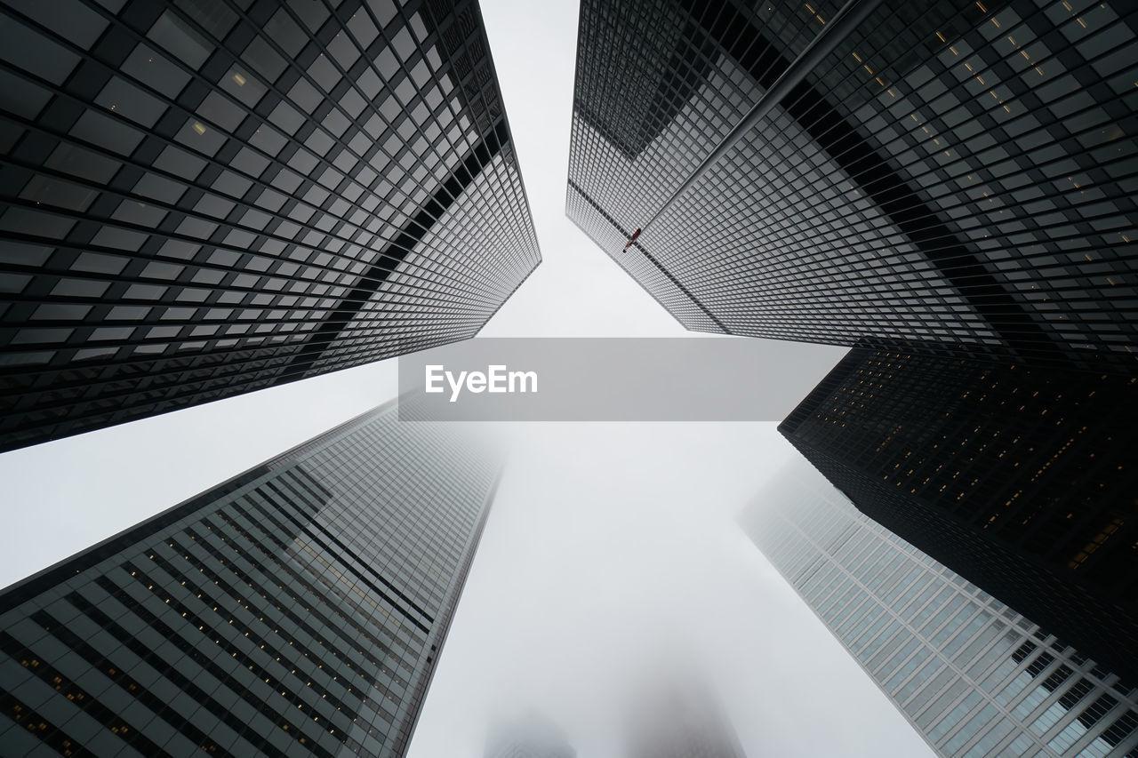 Directly below shot of modern buildings