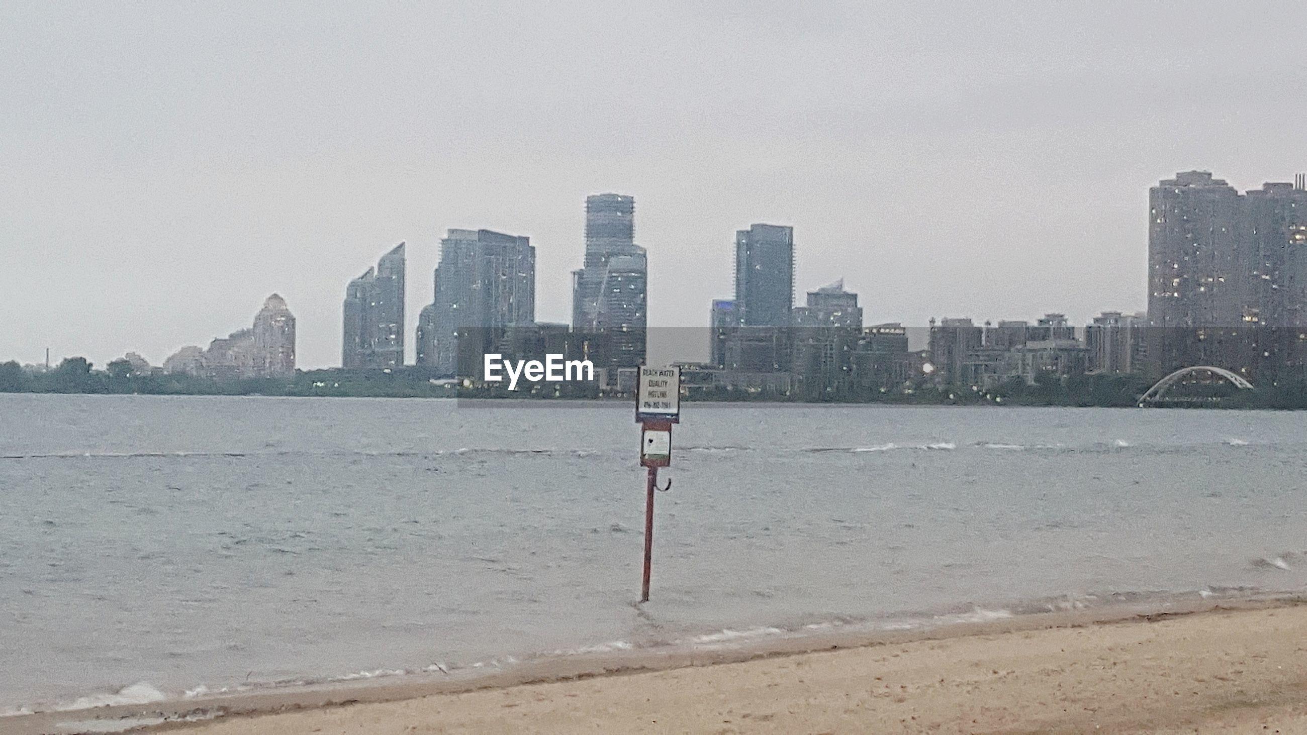 SEA AGAINST SKY IN CITY