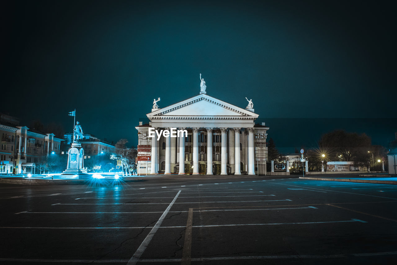 Low Angle View Of Historic Building In City At Night
