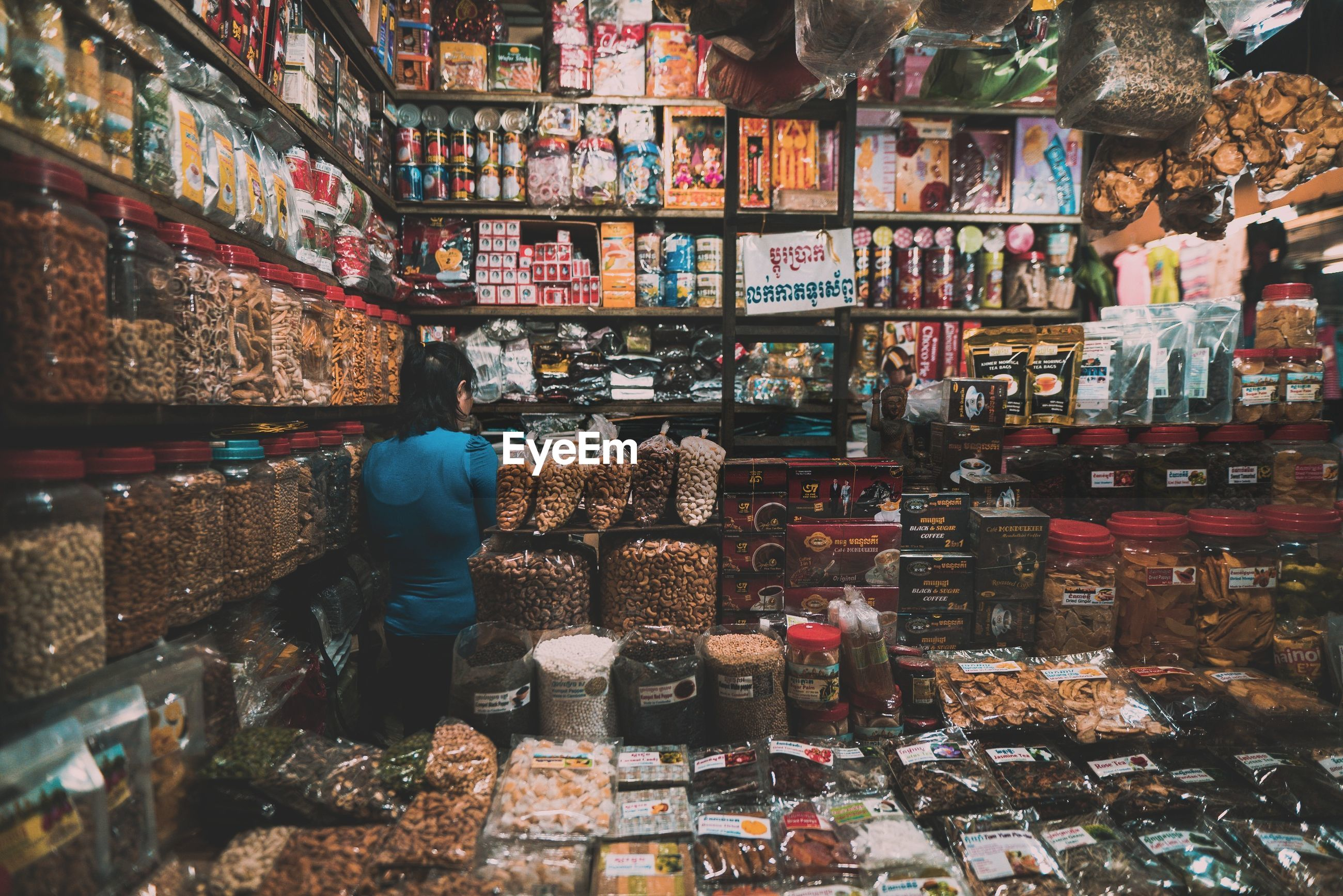 VIEW OF A MARKET STALL