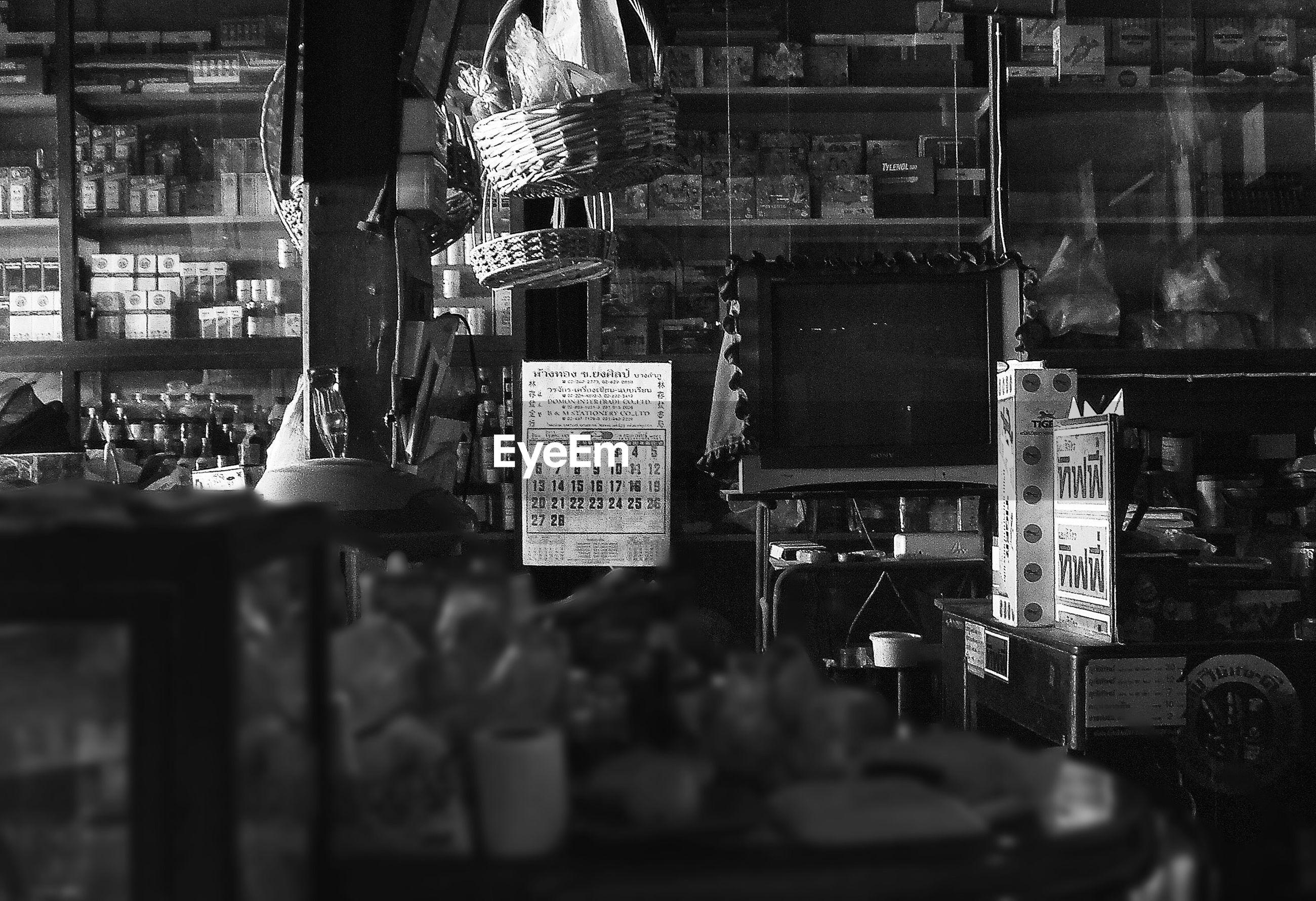 Interior of shop0