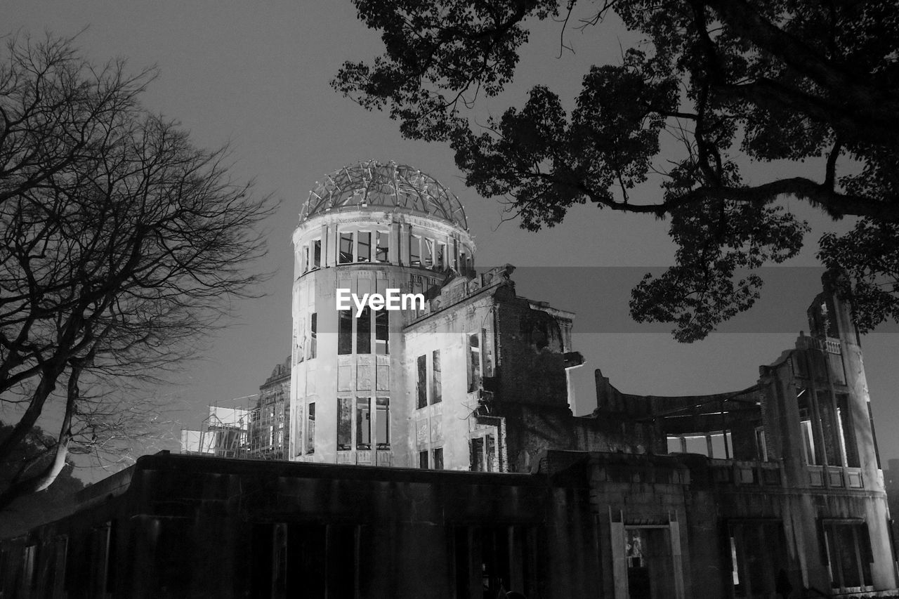 Hiroshima peace memorial against clear sky