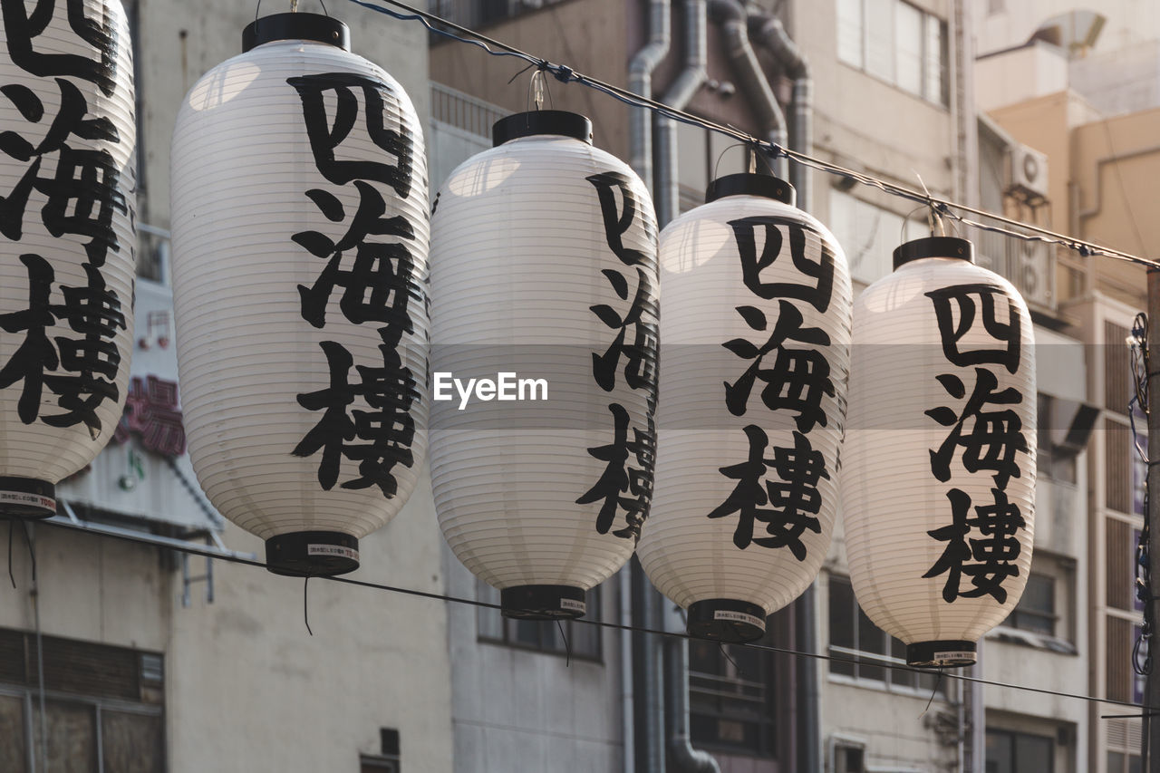 Low Angle View Of Chinese Lanterns Hanging Outside Building