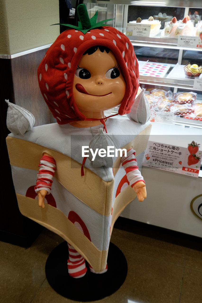 Peko-chan doll in bakery