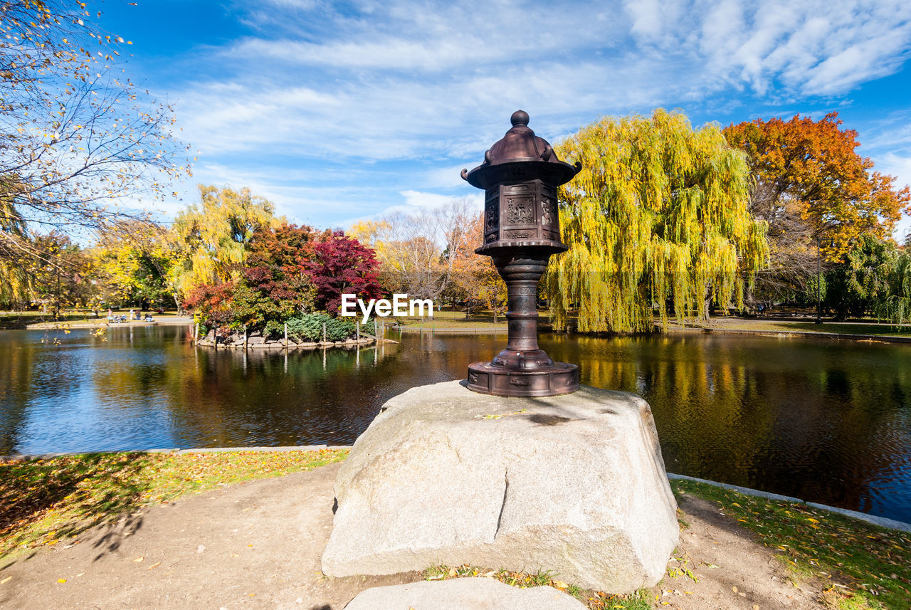 water, plant, tree, nature, sky, beauty in nature, cloud - sky, day, autumn, lake, no people, scenics - nature, reflection, park - man made space, change, park, outdoors, tranquility