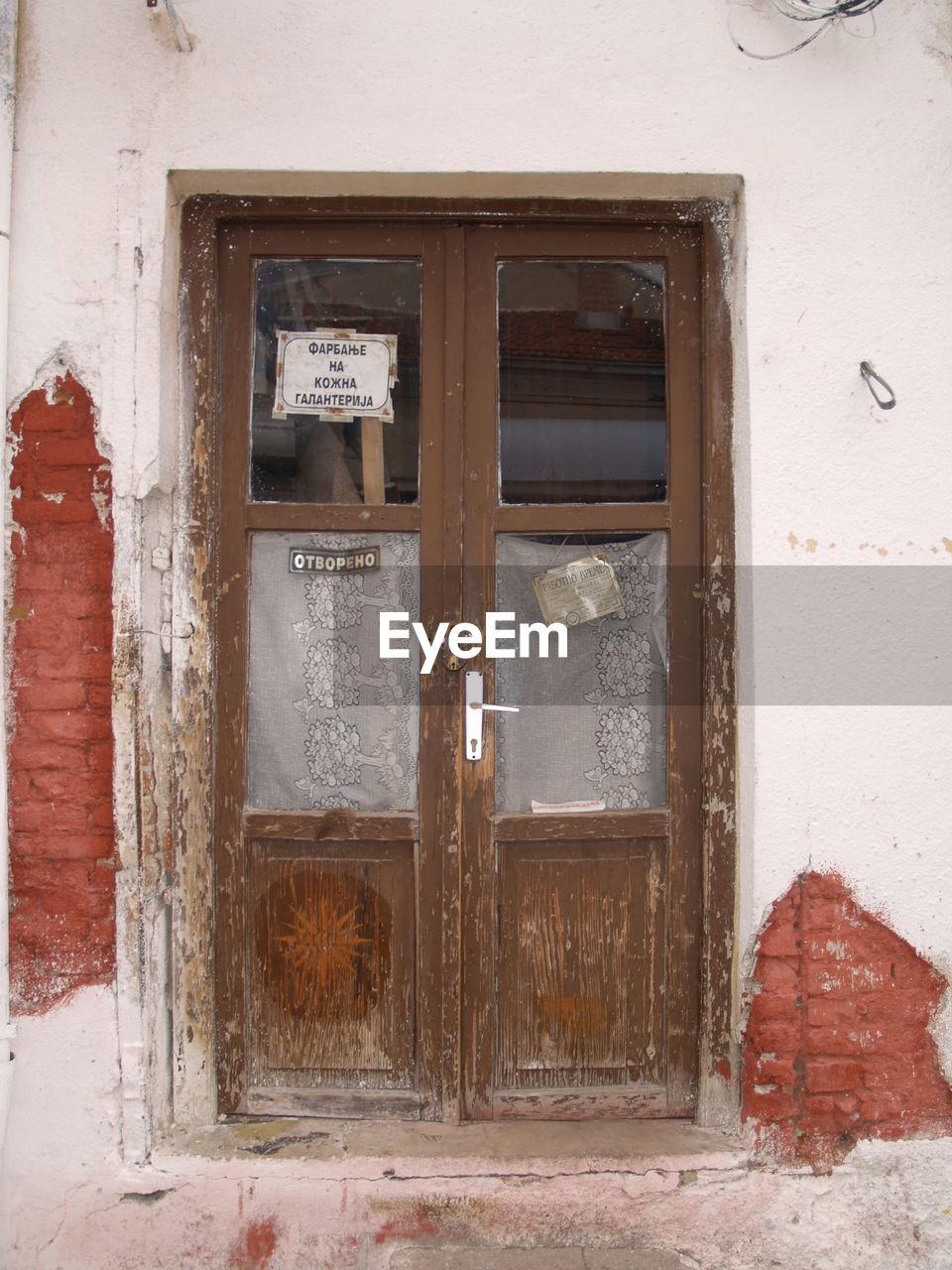 CLOSED DOOR OF WINDOWS