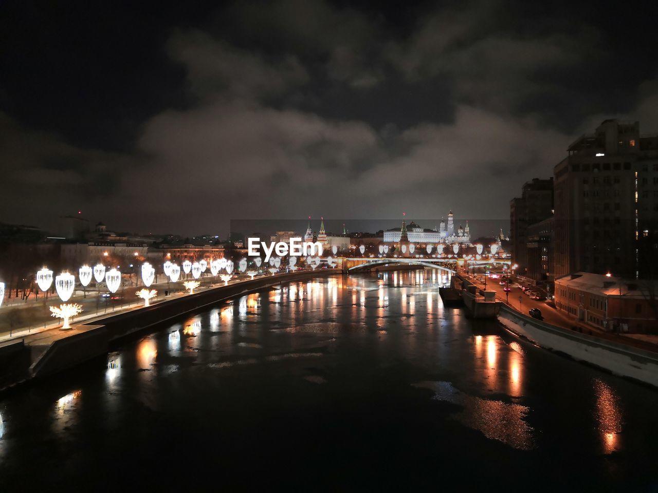 Moscow river cropotkinskaya