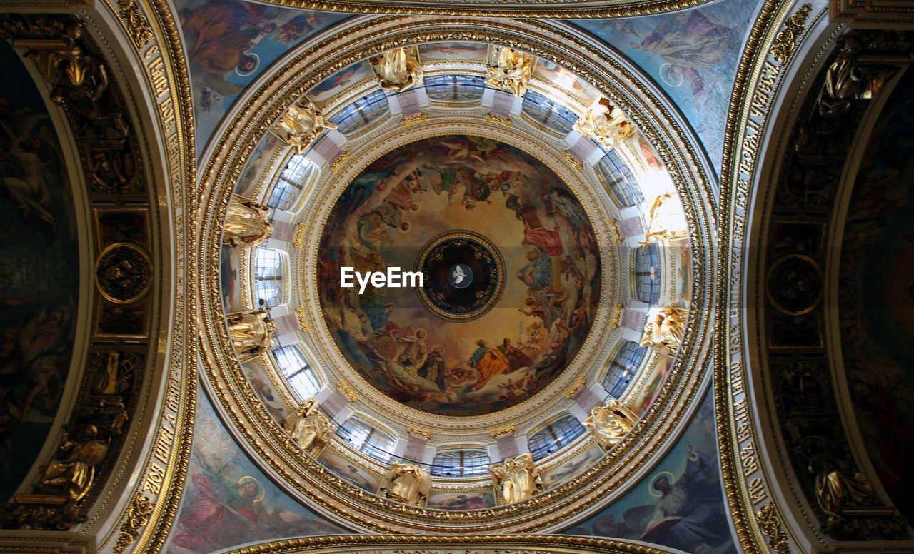 Directly Below Shot Of Cupola