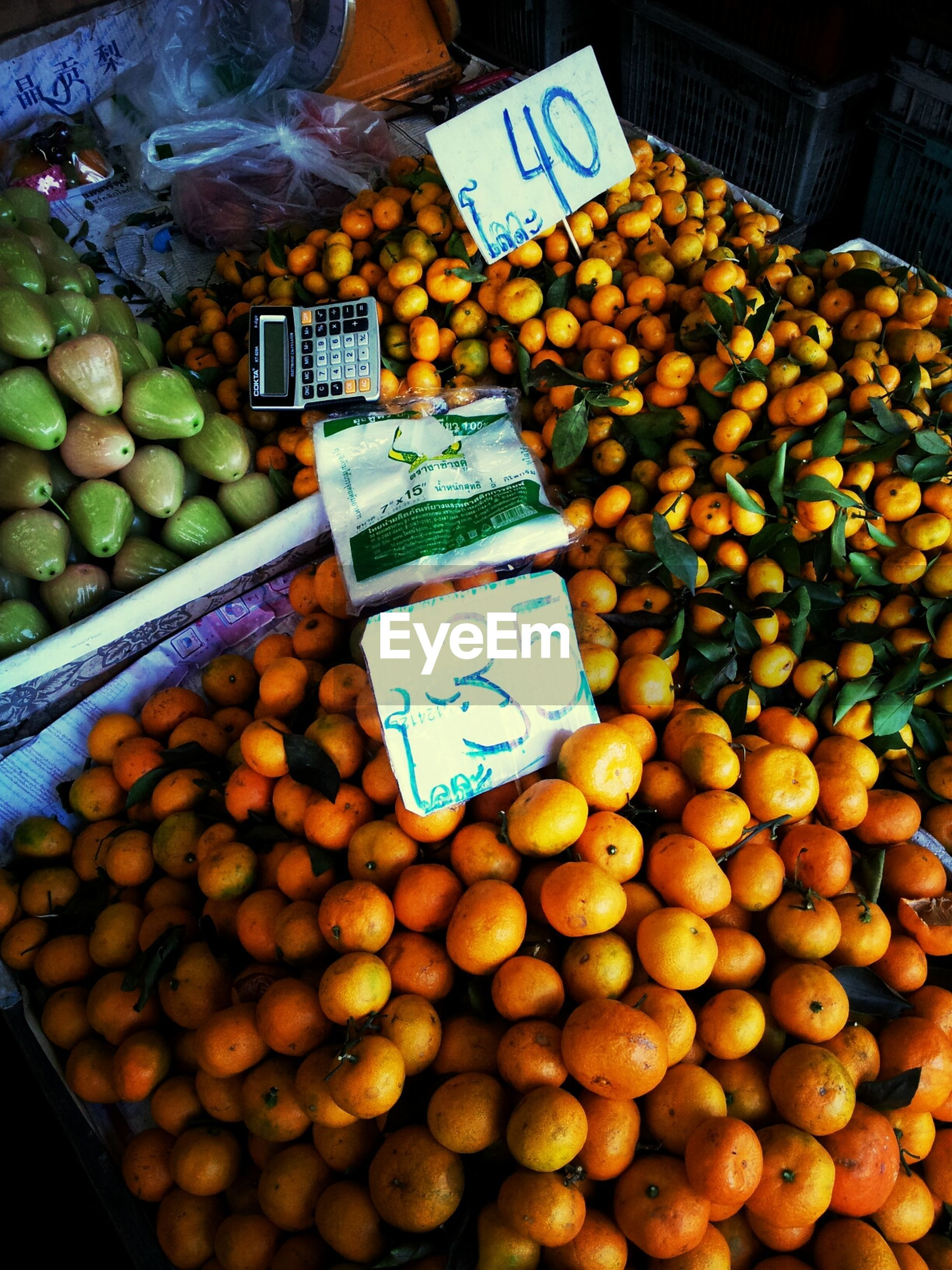 Tangerines on market stall