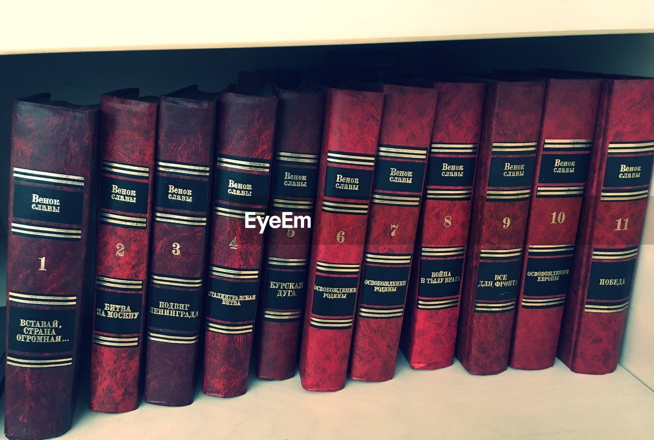 large group of objects, in a row, book, education, shelf, indoors, order, bookshelf, arrangement, library, text, stack, abundance, no people, research, collection, learning, literature, close-up, day