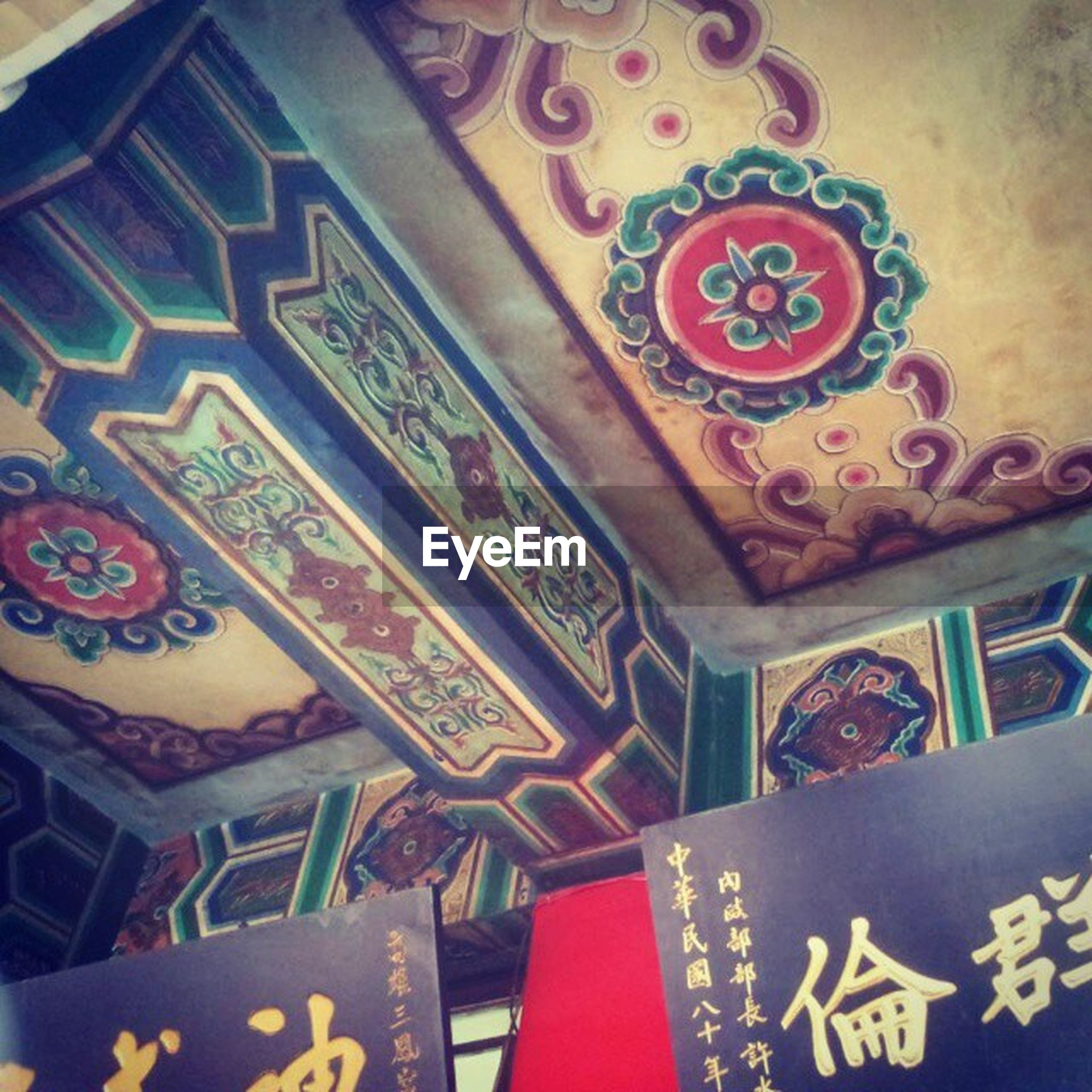 text, indoors, communication, western script, non-western script, art and craft, paper, multi colored, creativity, art, high angle view, variation, still life, no people, capital letter, close-up, large group of objects, education, book, table