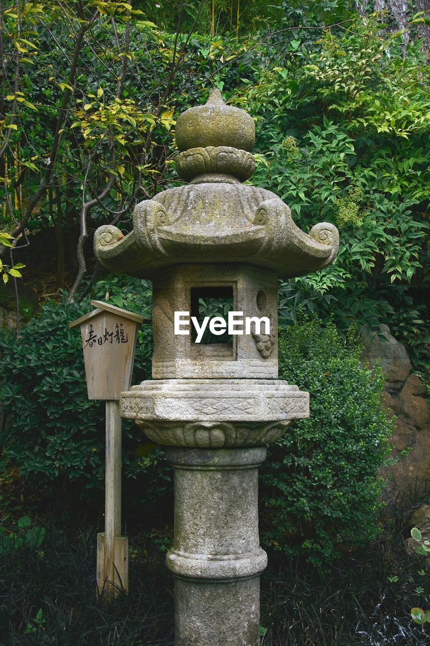 plant, tree, day, no people, nature, formal garden, growth, solid, green color, lantern, park, garden, park - man made space, outdoors, art and craft, japanese garden, lighting equipment, stone material, land, sculpture