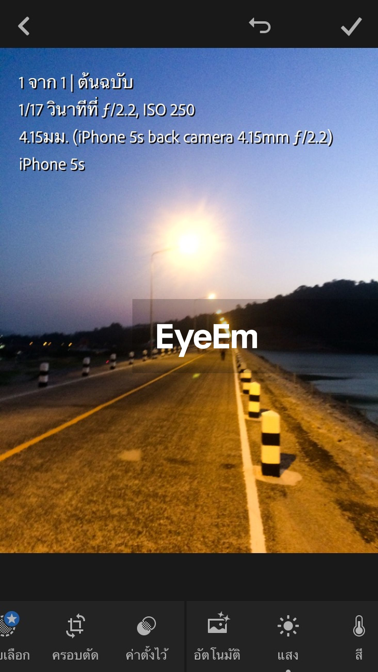 sunset, transportation, sky, text, road, the way forward, no people, scenics, yellow, outdoors, nature, water, beauty in nature, day, close-up