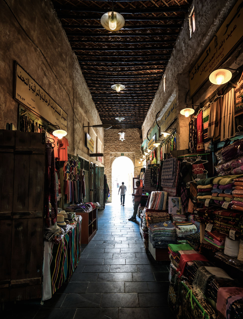 Market Stalls In Alley At Souq Waqif