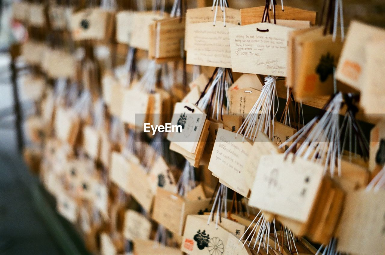 Prayer Blocks Hanging At Meiji-Jingu Shrine