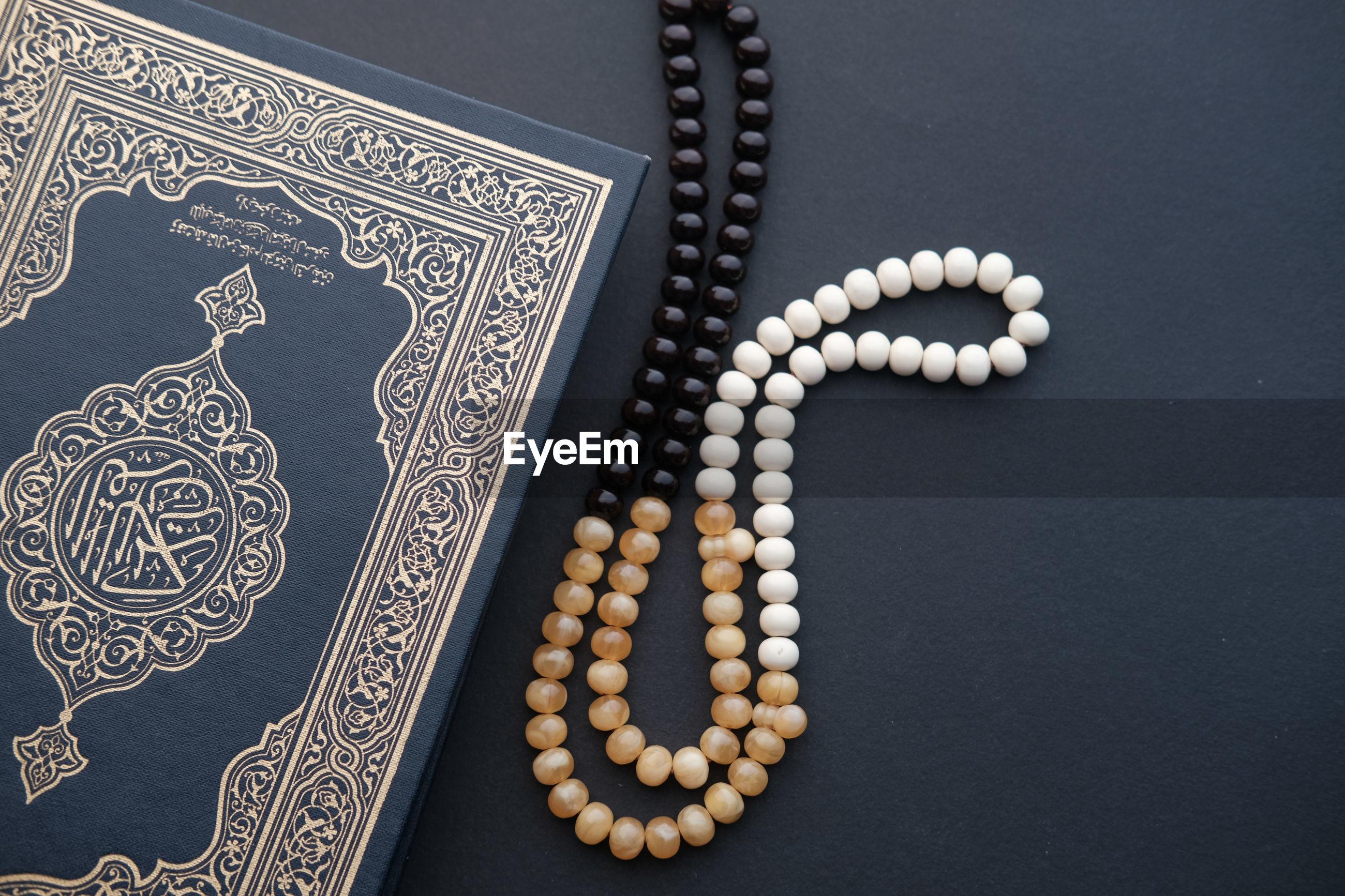 Quran and ramadan concept