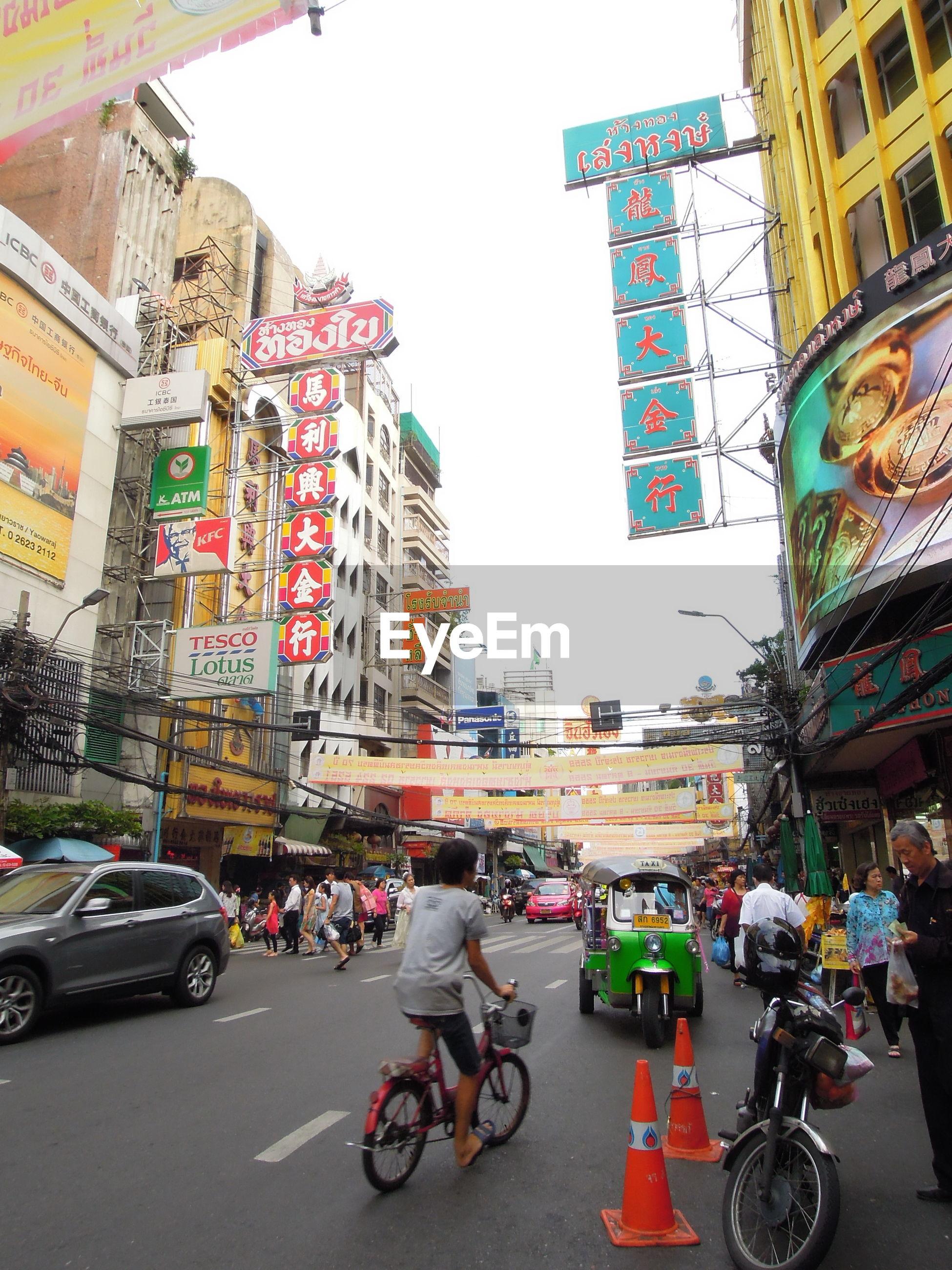 VEHICLES ON CITY STREET